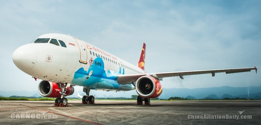 """桂林航空""""五一""""成绩出炉,各项数据创新高!"""