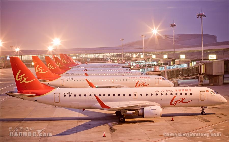 北部湾航空五一假期运送旅客6.66万人次 单日客运收入创新高