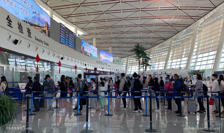 """创新高!襄阳机场""""五一""""运送旅客3.7万人次"""