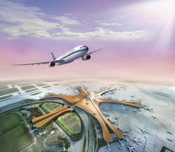 端午、暑运将至,南航新投入A330宽体机执飞贵阳-北京大兴