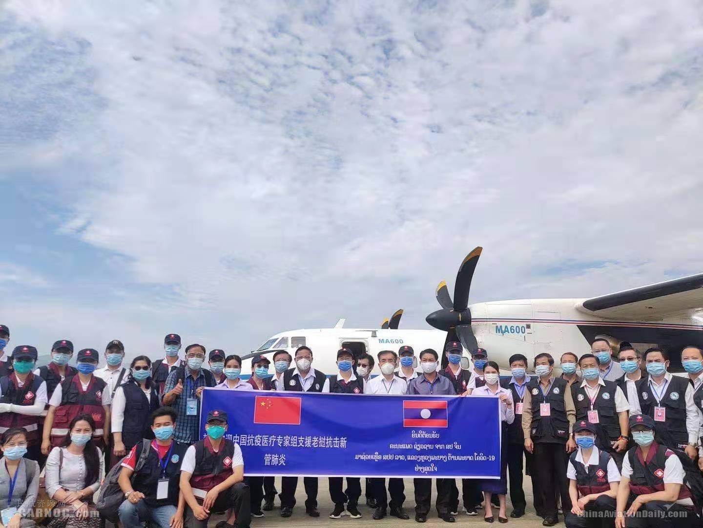 新舟600飞机助力老挝抗击疫情