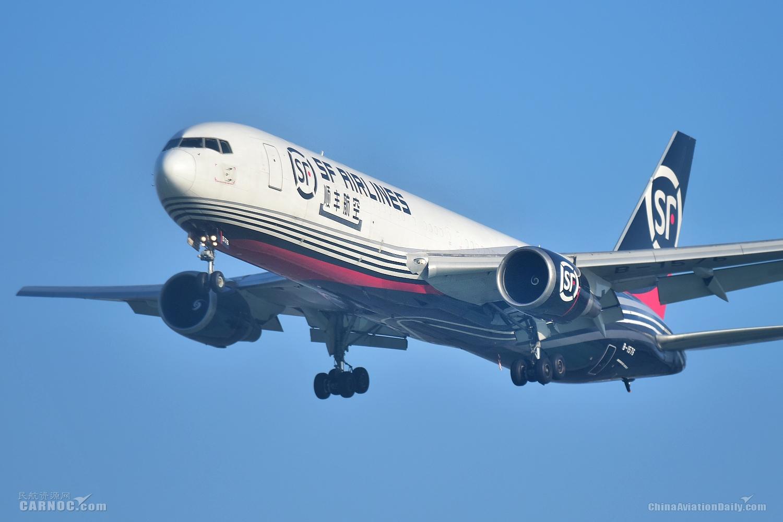 顺丰航空B767-300型全货机