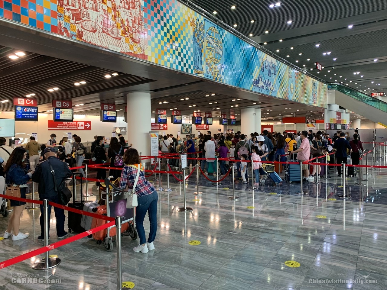 澳门机场执行委员会召开五一节假工作总结会议