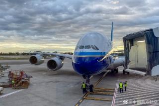 """南航首次使用A380执飞""""客改货""""航班"""