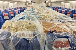 """南航首次使用A380执飞""""客改货""""航班 图片来源:南航官微"""