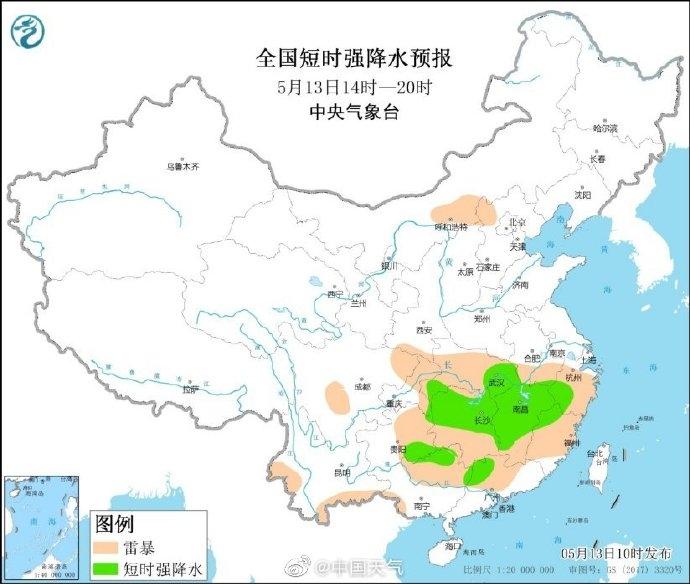 来源:中国天气