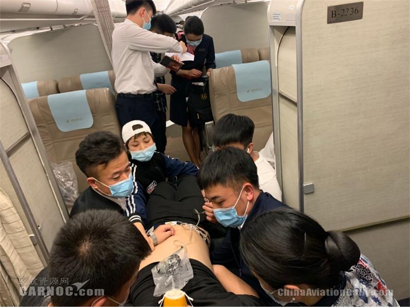旅客突发疾病昏迷不醒