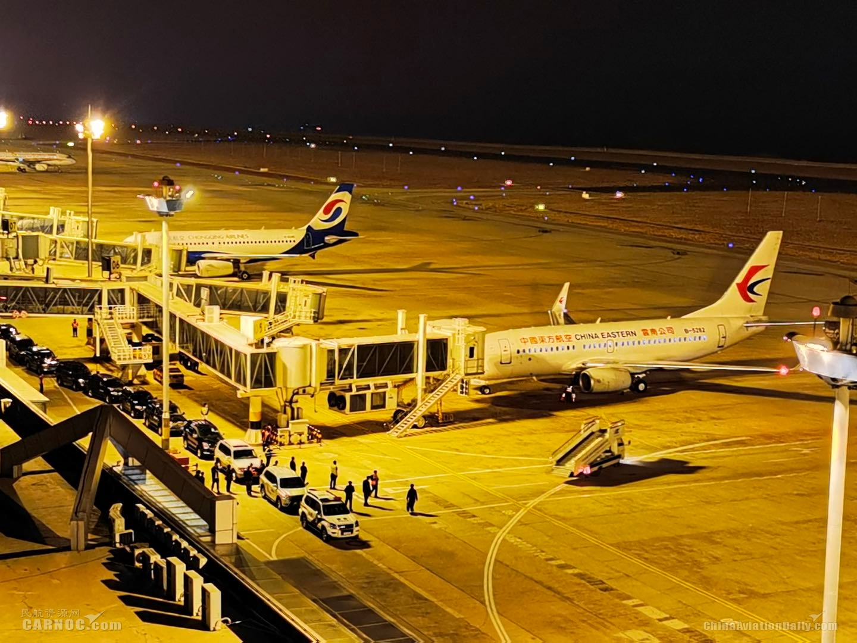 大理机场全力以赴做好抗震救灾应急保障工作