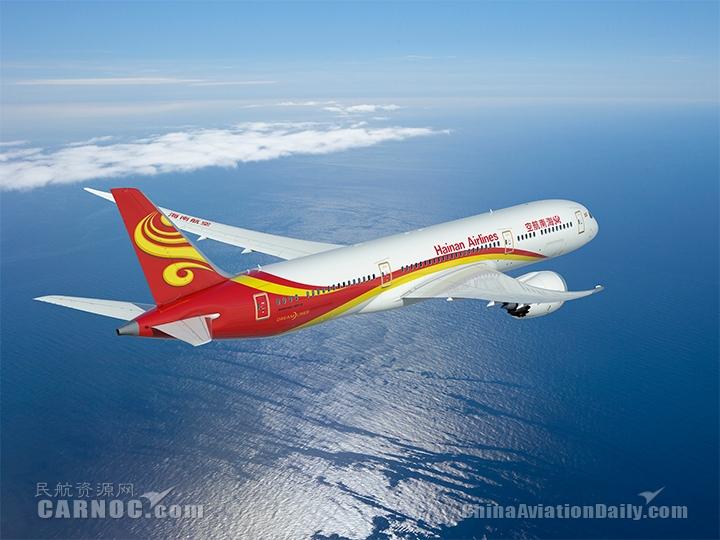 海南航空开通北京—西宁航线
