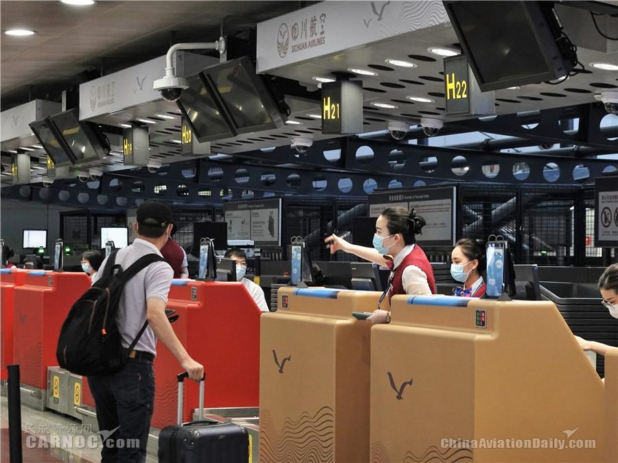 首都机场:6月1日起川航将全部转场至2号航站楼