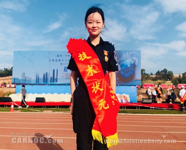 奋斗的青春最美丽:昆明机场安检员龚小林
