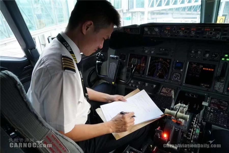 南航集团高度重视作风日常养成,高质量开展飞行作风建设。南航供图
