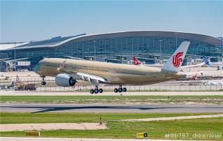 多图抢先看!国航首架将于天津交付的A350来了