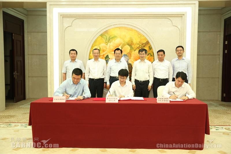春秋航空将在宁波设分公司 董事长王煜搭地铁参加签约仪式