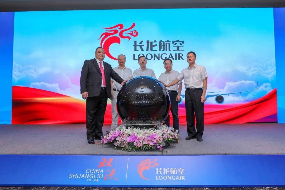 筑梦西南 展翅腾飞 长龙航空西南分公司成立两周年