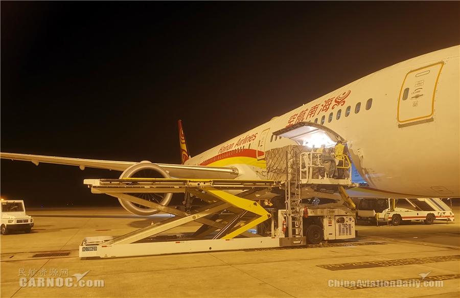 海南航空开通海口—悉尼定期洲际货运航线