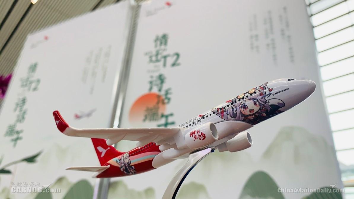 6月10日起湖南航空全面转场至长沙黄花国际机场T2航站楼