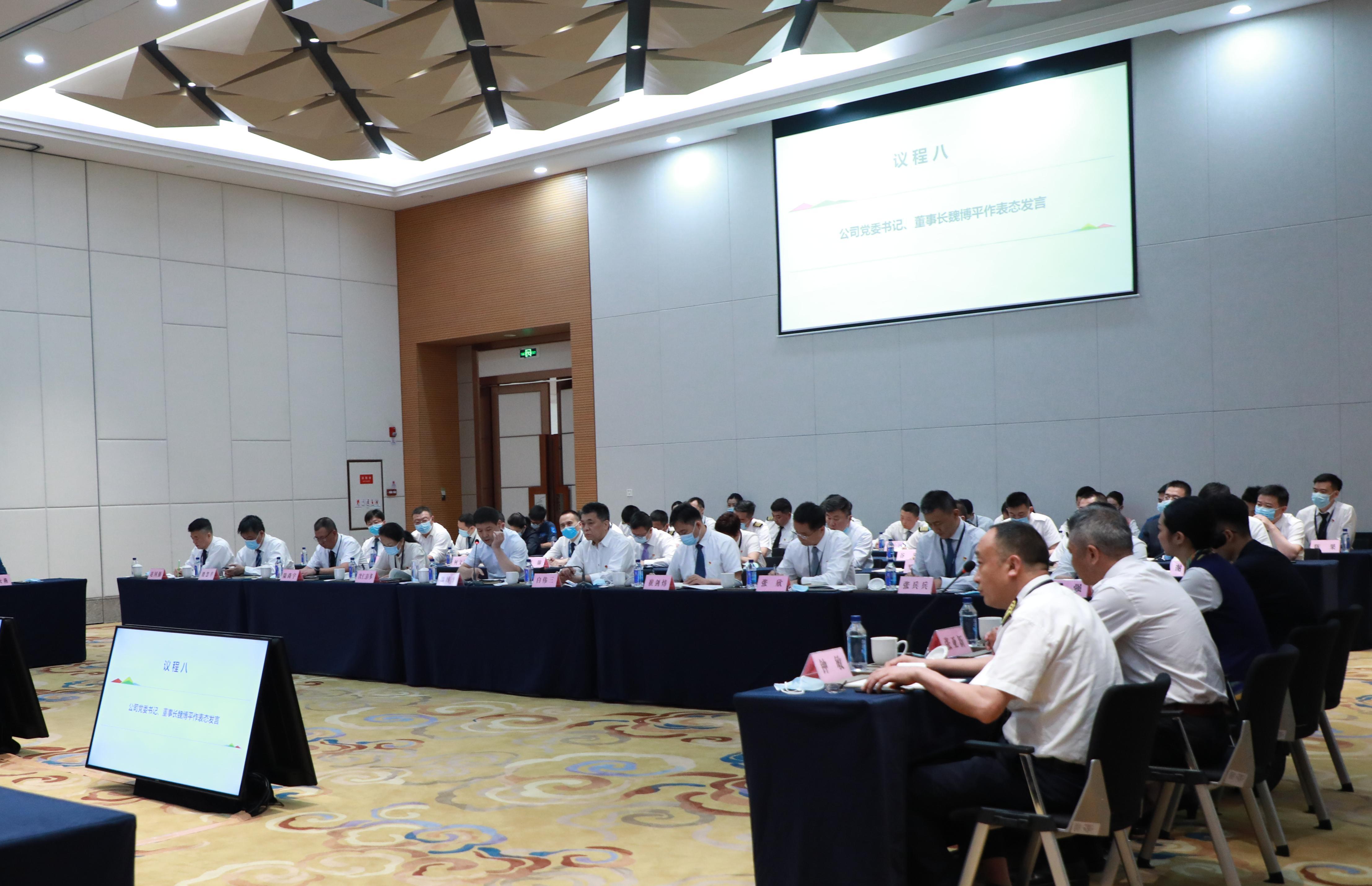 西藏自治区政府副主席王勇赴西藏航空调研指导工作