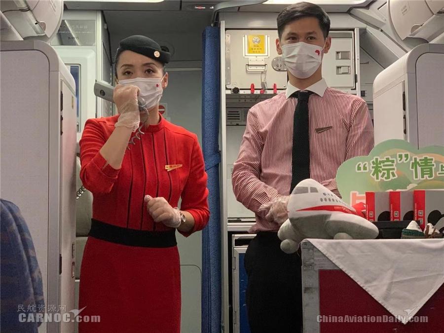 端午佳节 川航推出特色空地服务