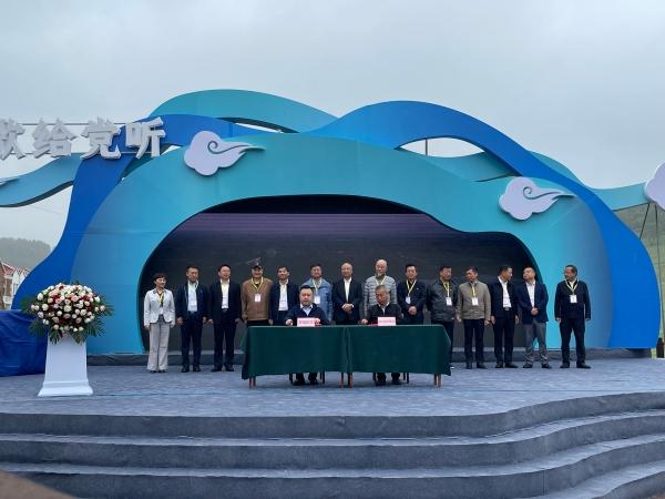 幸福航空与关山草原、关山水业签署合作协议