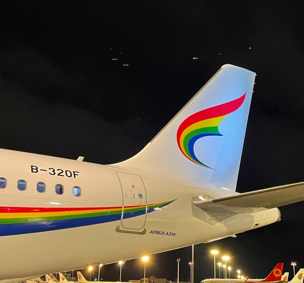 西藏航空迎来第38架飞机!