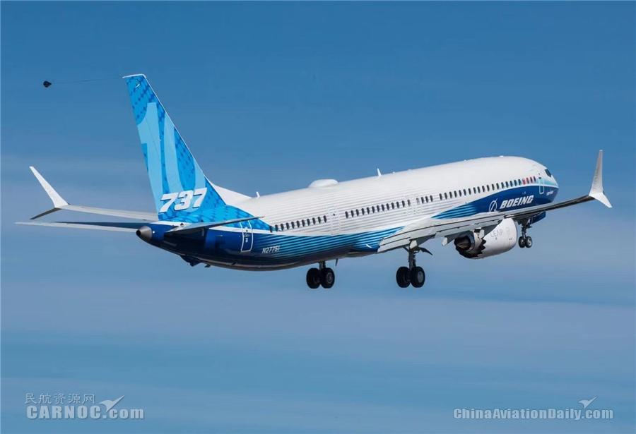波音完成737-10首次飞行 737MAX家族最大机型开始全面测试