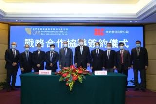 南光物流与澳门机场签署合作协议 携手建设澳门机场横琴货站