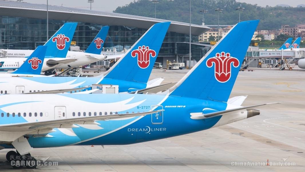 南航升级绿色飞行品牌 满足群众美好生活向往
