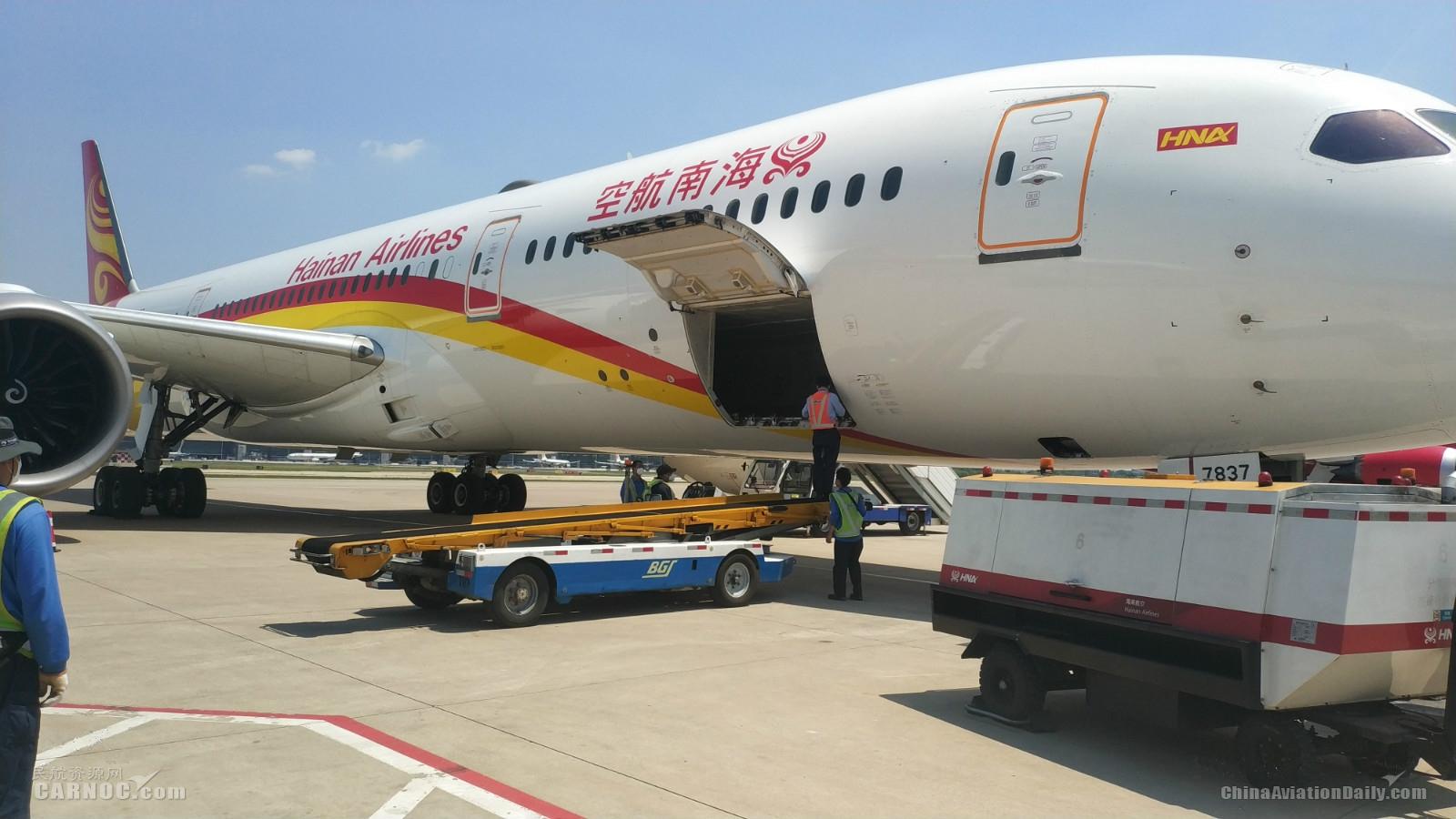 海南航空开通北京—多伦多客改货定期洲际货运航线