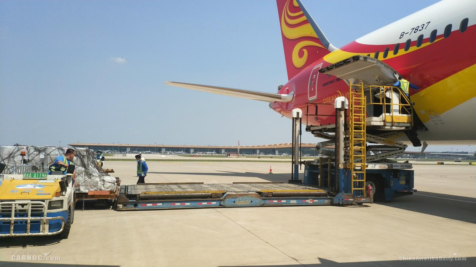 物正在机坪准备装机