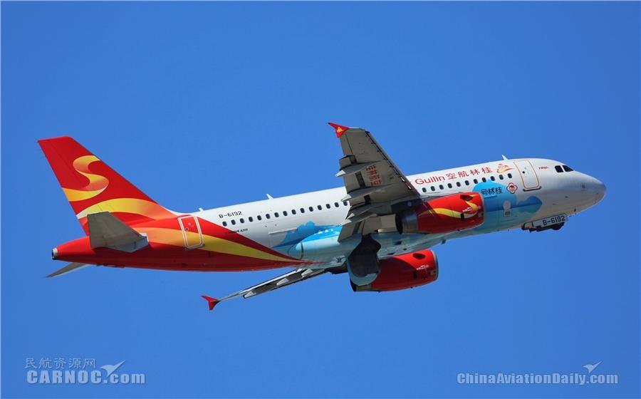 桂林号彩绘飞机