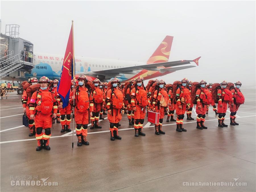 桂林航空成功保障桂林市消防救援支队包机参加地震救援实战演练