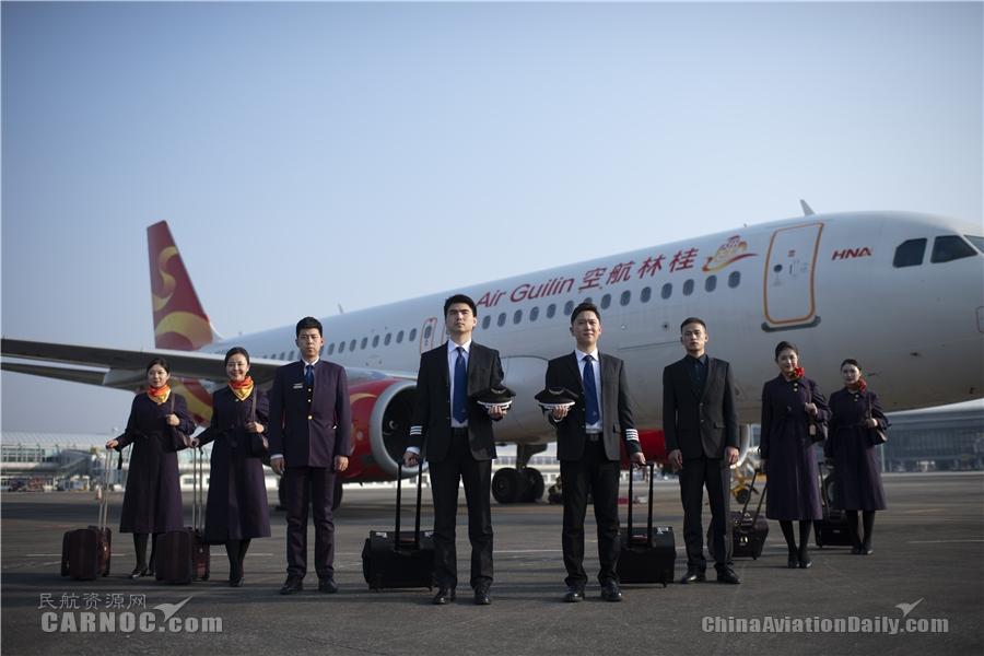 桂林航空供图