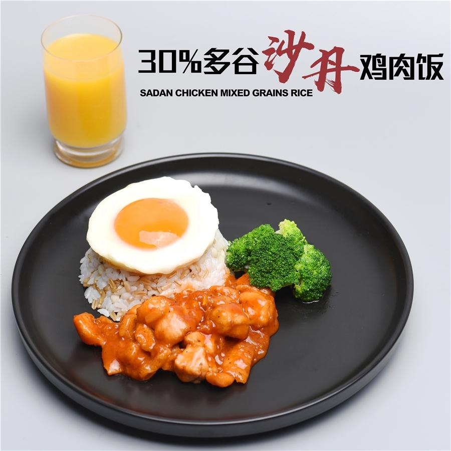 """厦航空厨上新改良版""""茶餐厅王者""""——30%多谷沙丹鸡肉饭"""