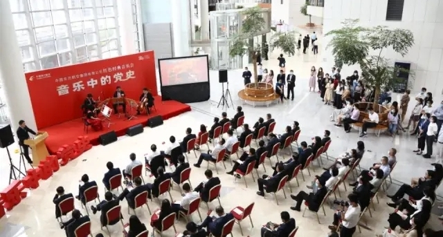 """东航集团举办红色经典音乐会 """"音乐中的党史""""激荡心灵更奋进"""