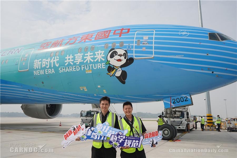 东航技术圆满完成成都天府国际机场首航保障