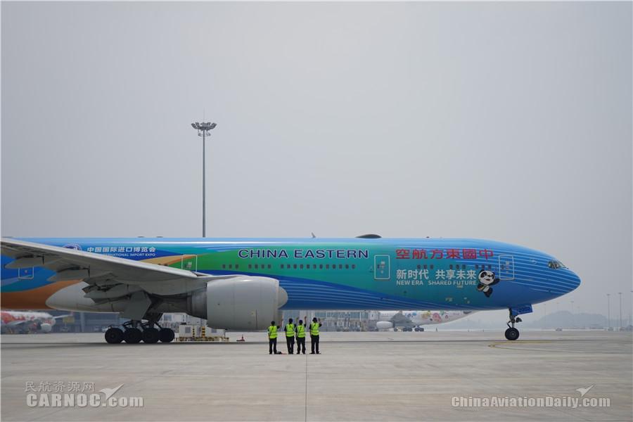 东航执飞天府机场首航 旗舰机型精彩活动看点多