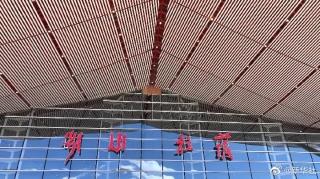 西藏最大航站楼竣工
