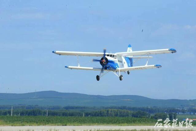 石家庄造!我国最大通用无人机成功实现首飞