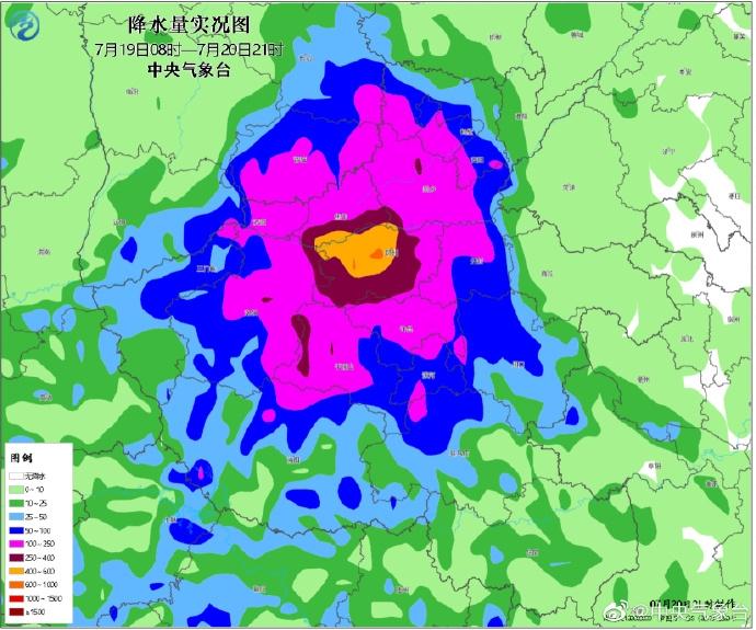 河南暴雨:郑州机场20日20时至21日12时不再接收进港航班