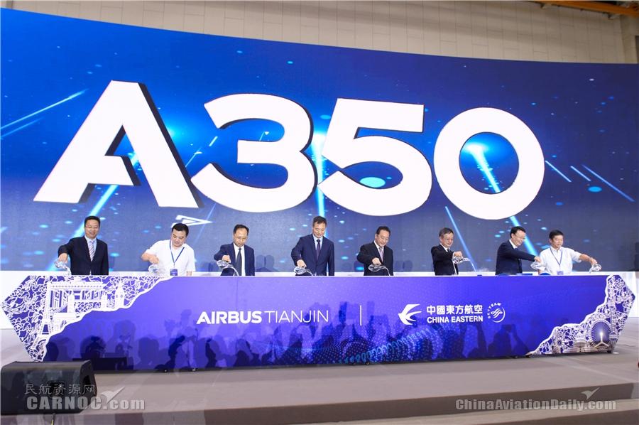 """东航""""墨镜侠""""A350首度在国内""""上新"""""""