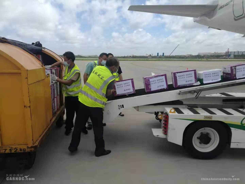 年龄航空搭载首批救援物资飞往郑州