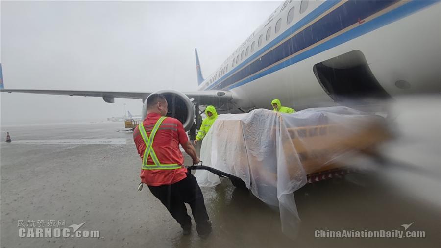 南航集团捐款2000万,紧急驰援河南防汛救灾