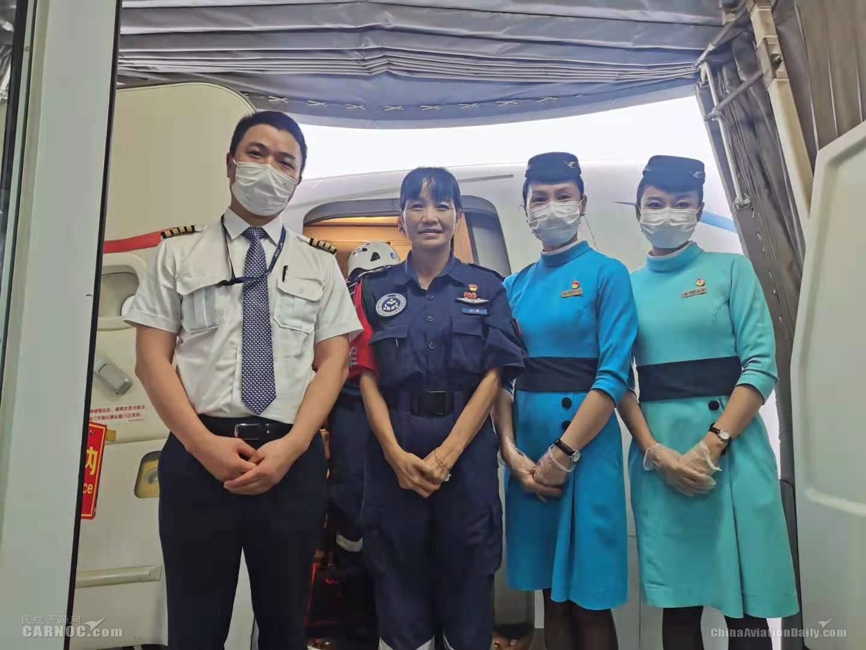 厦航派专机紧急保障蓝天救援队26人驰援郑州