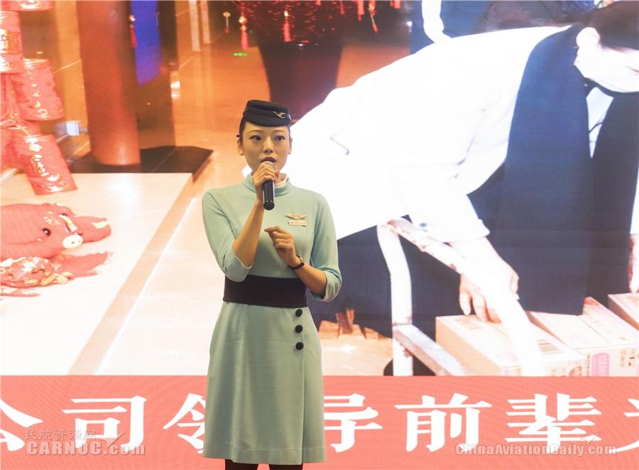 中国航协供图5