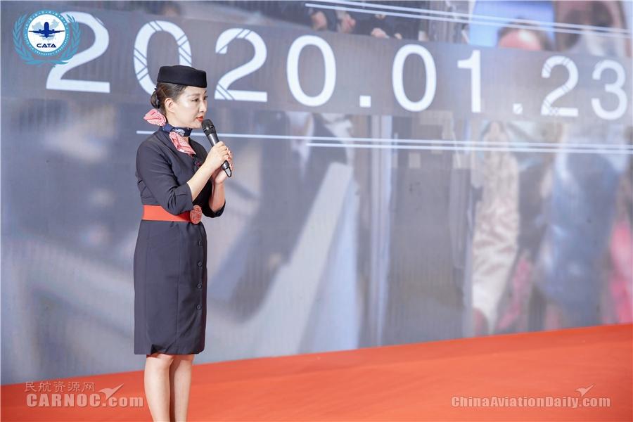 中国航协供图8