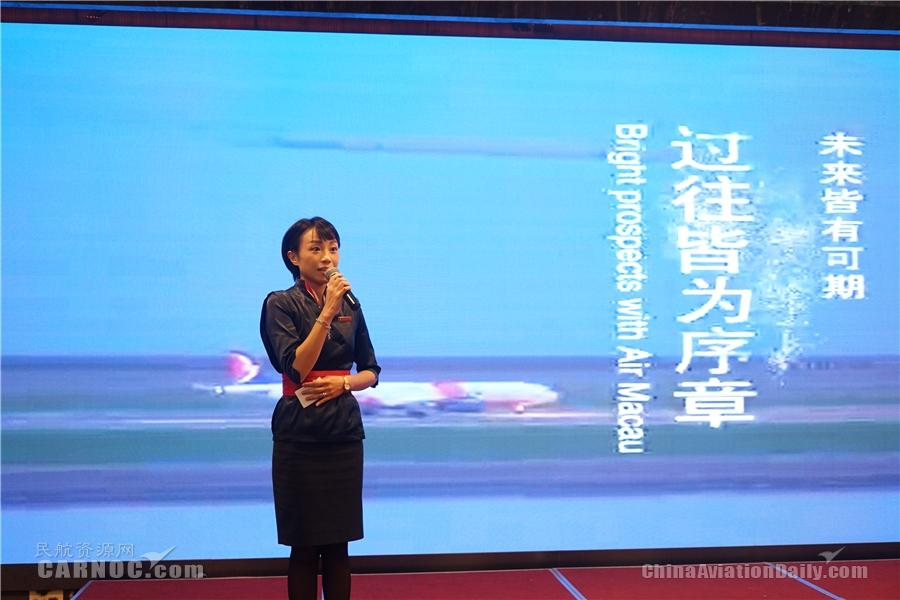 中国航协供图9