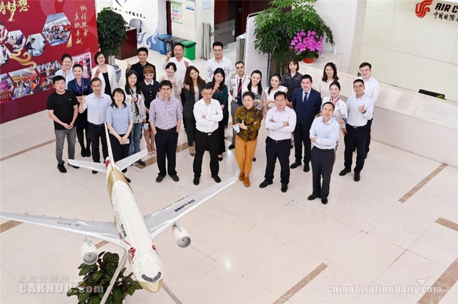 中国航协供图13