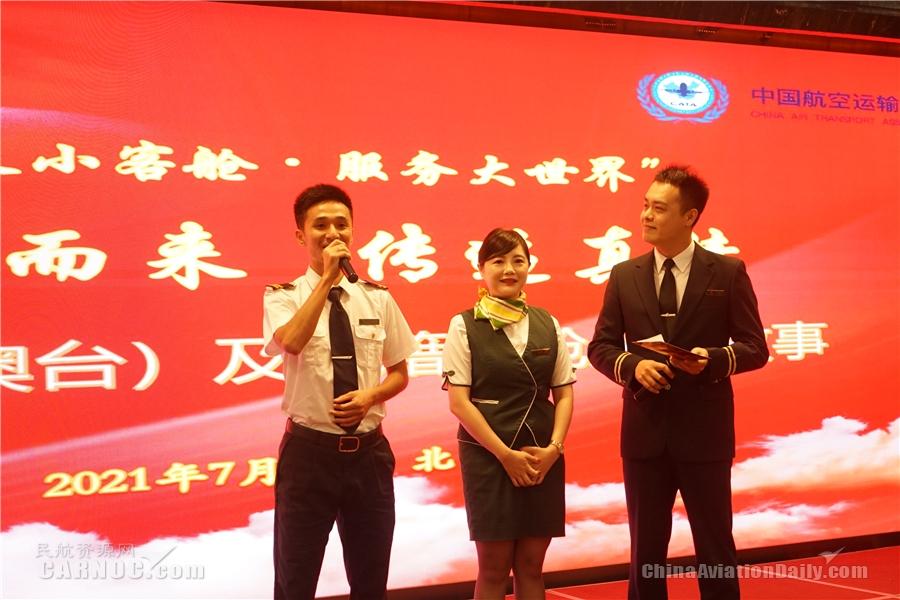 中国航协供图10