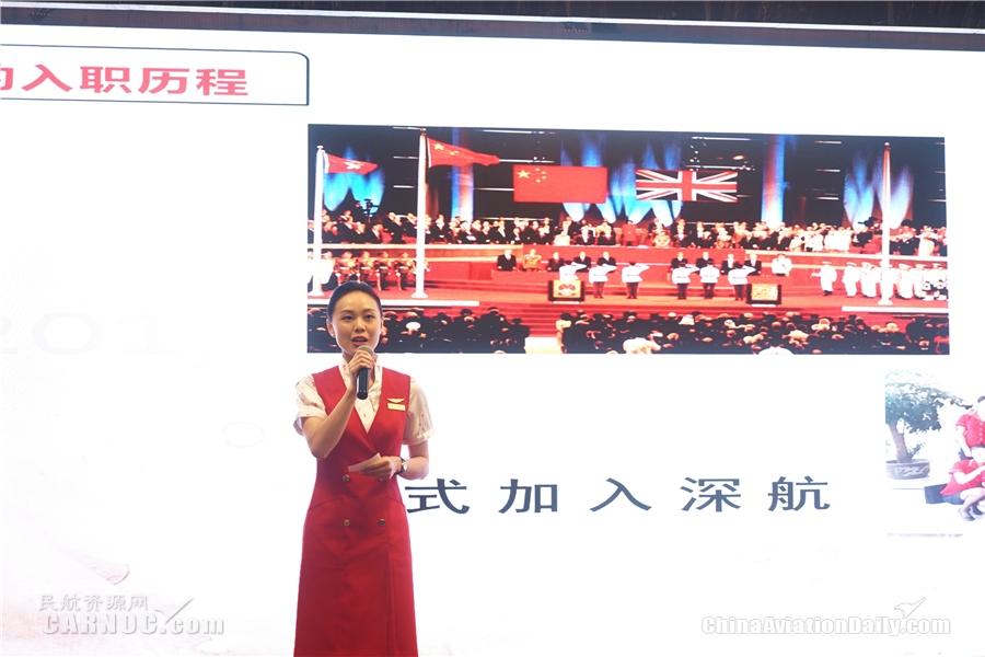 中国航协供图11